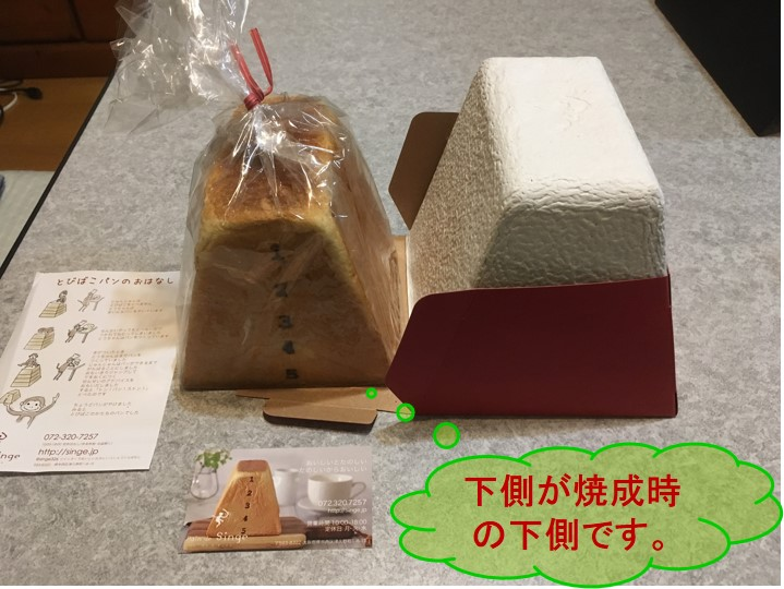 f:id:santa-baking:20190914220747j:plain