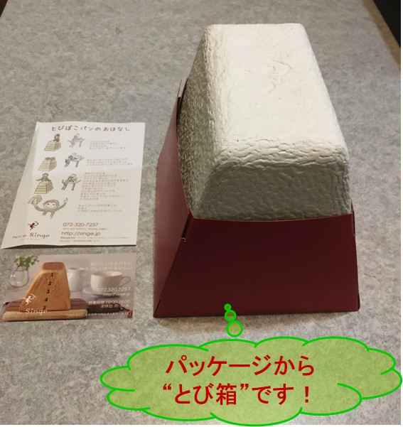 f:id:santa-baking:20190914221012j:plain
