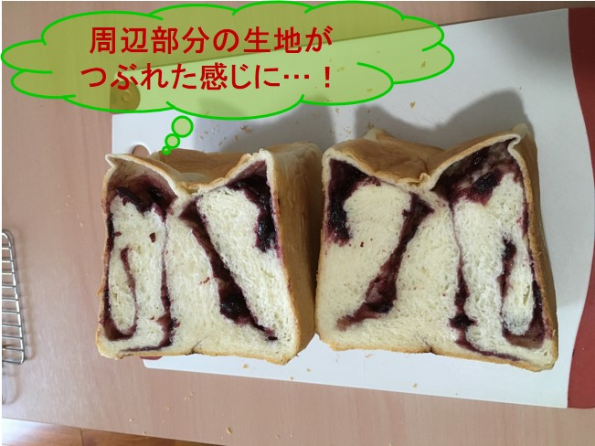 f:id:santa-baking:20190922194946j:plain