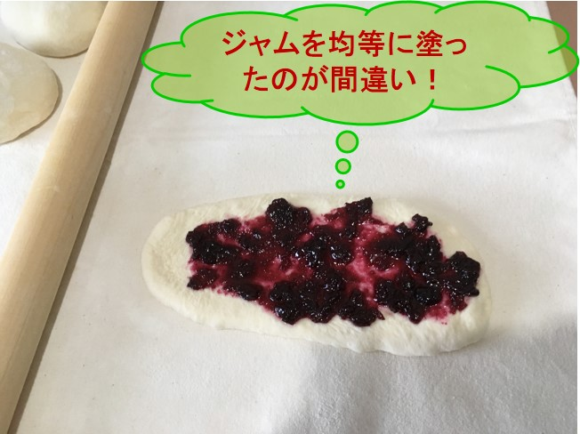 f:id:santa-baking:20190922195251j:plain