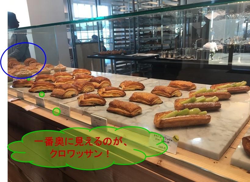 f:id:santa-baking:20191224093328j:plain