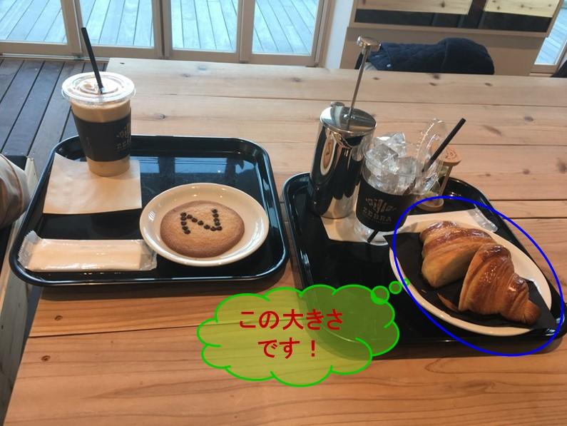 f:id:santa-baking:20191224093359j:plain