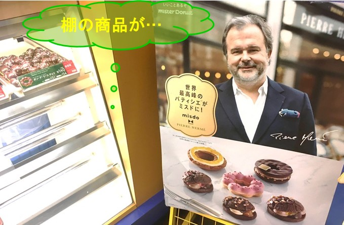 f:id:santa-baking:20200118132312j:plain