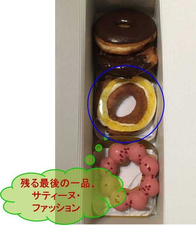 f:id:santa-baking:20200129222156j:plain