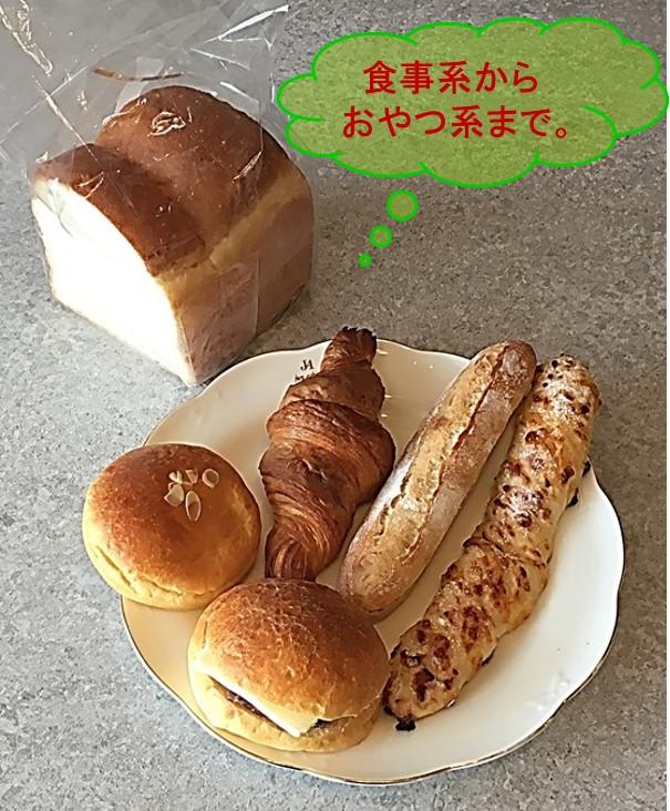 f:id:santa-baking:20200131114939j:plain