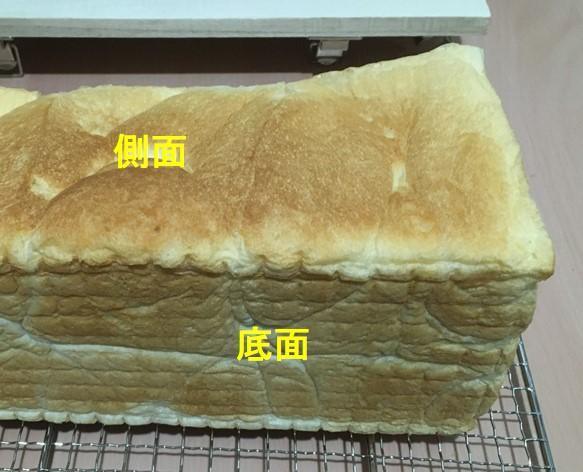 f:id:santa-baking:20200312044802j:plain