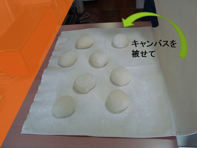 f:id:santa-baking:20200325213950j:plain