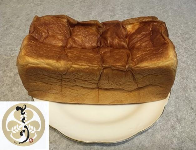 f:id:santa-baking:20200401155619j:plain