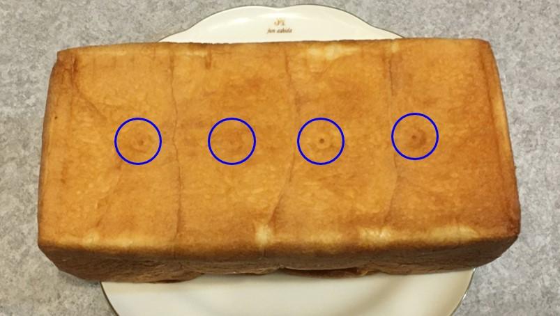 f:id:santa-baking:20200401162646j:plain