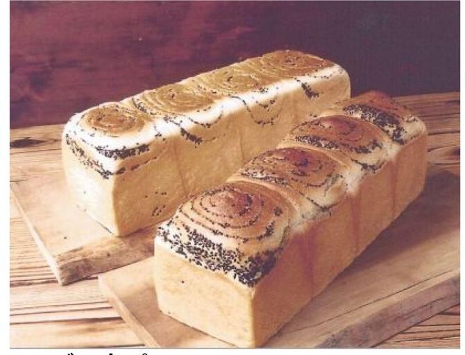 f:id:santa-baking:20200411123120j:plain