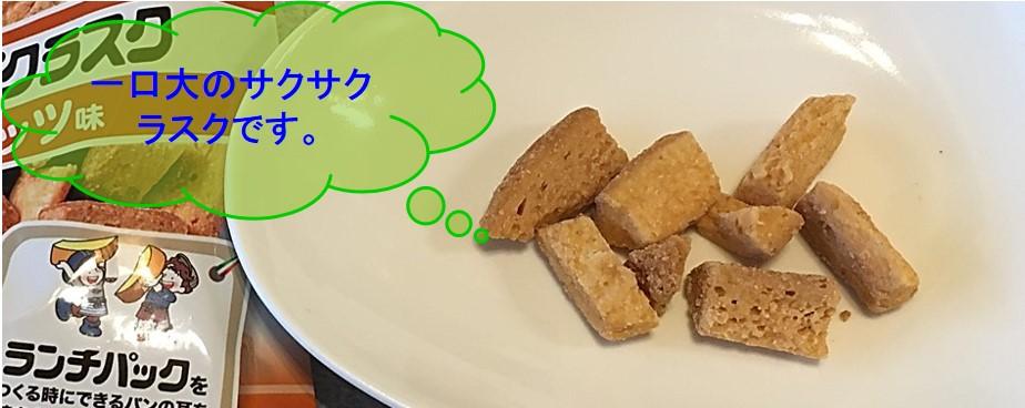 f:id:santa-baking:20200412153915j:plain