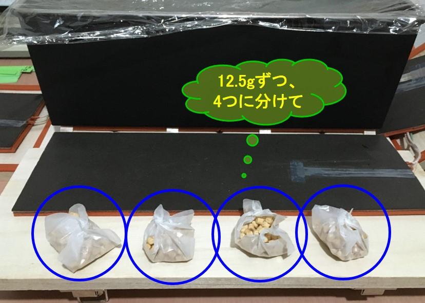 f:id:santa-baking:20200418165439j:plain