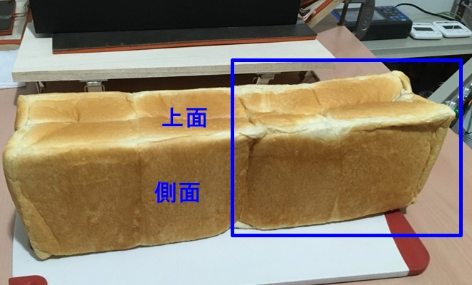 f:id:santa-baking:20200418165647j:plain