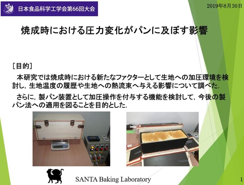 f:id:santa-baking:20200421230833j:plain