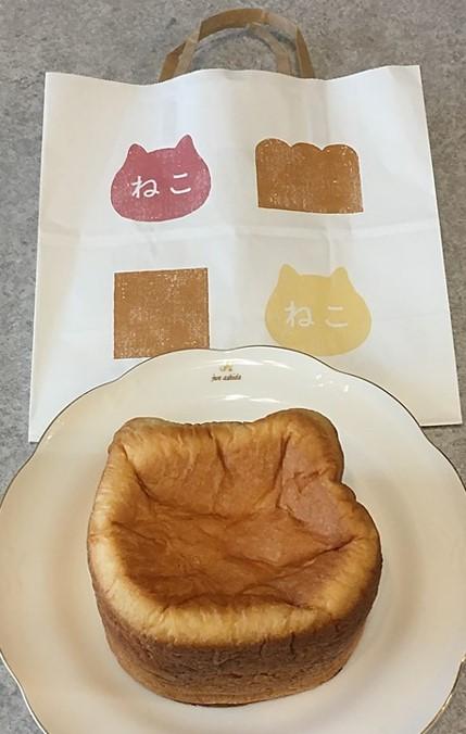 f:id:santa-baking:20200503232821j:plain