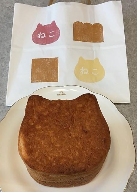 f:id:santa-baking:20200503232908j:plain