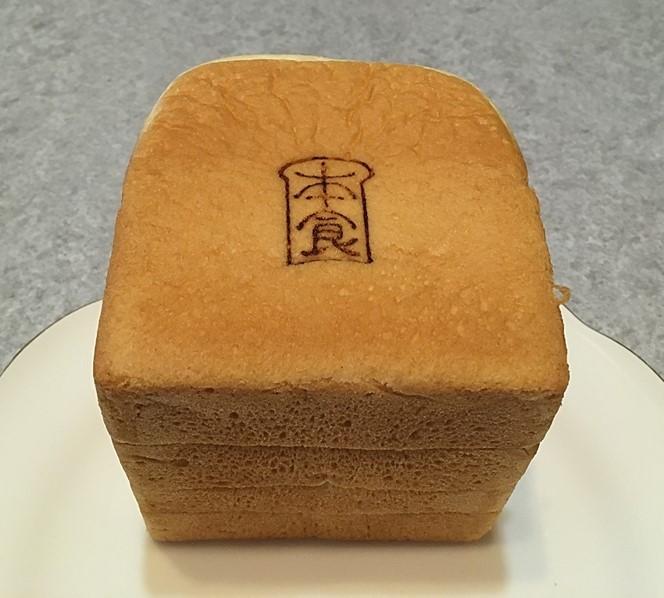 f:id:santa-baking:20200514115725j:plain