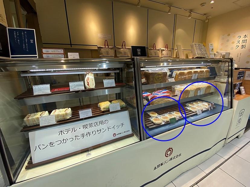 f:id:santa-baking:20200520153739j:plain
