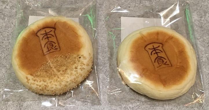 f:id:santa-baking:20200520153826j:plain