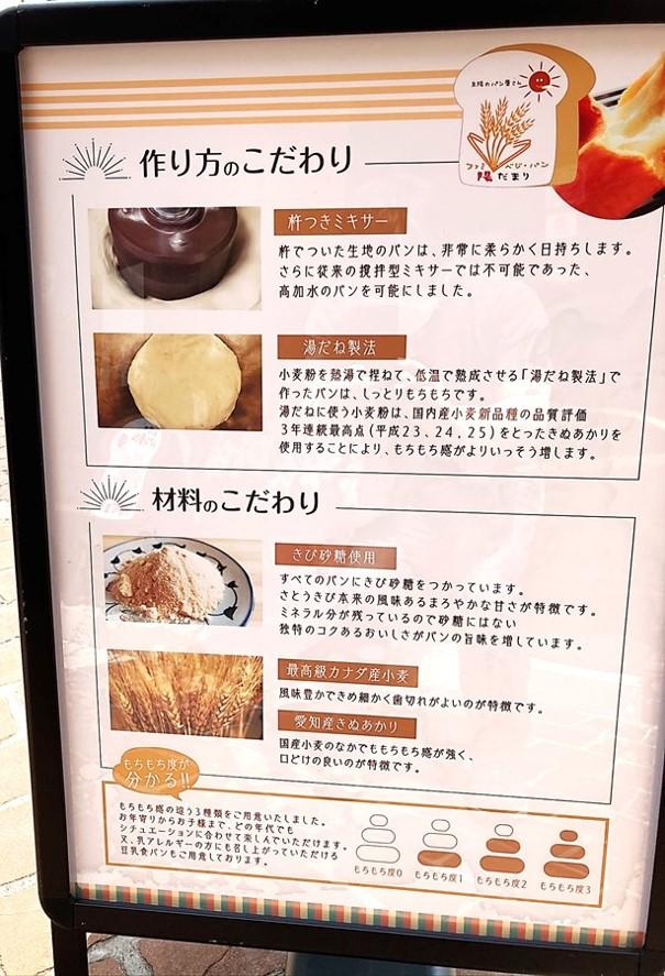 f:id:santa-baking:20200601110040j:plain