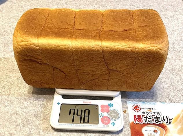 f:id:santa-baking:20200601110329j:plain