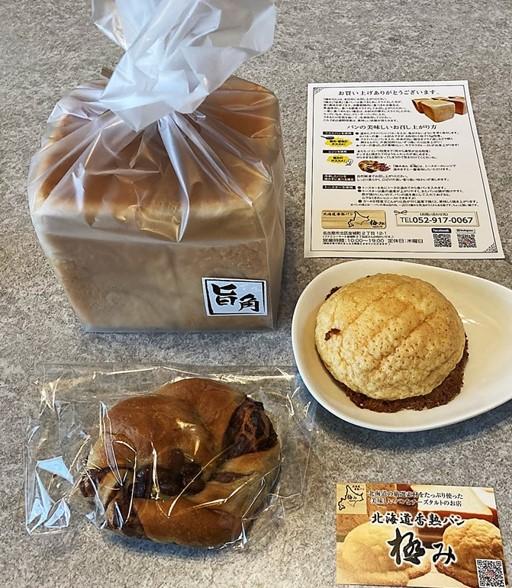 f:id:santa-baking:20200603021532j:plain