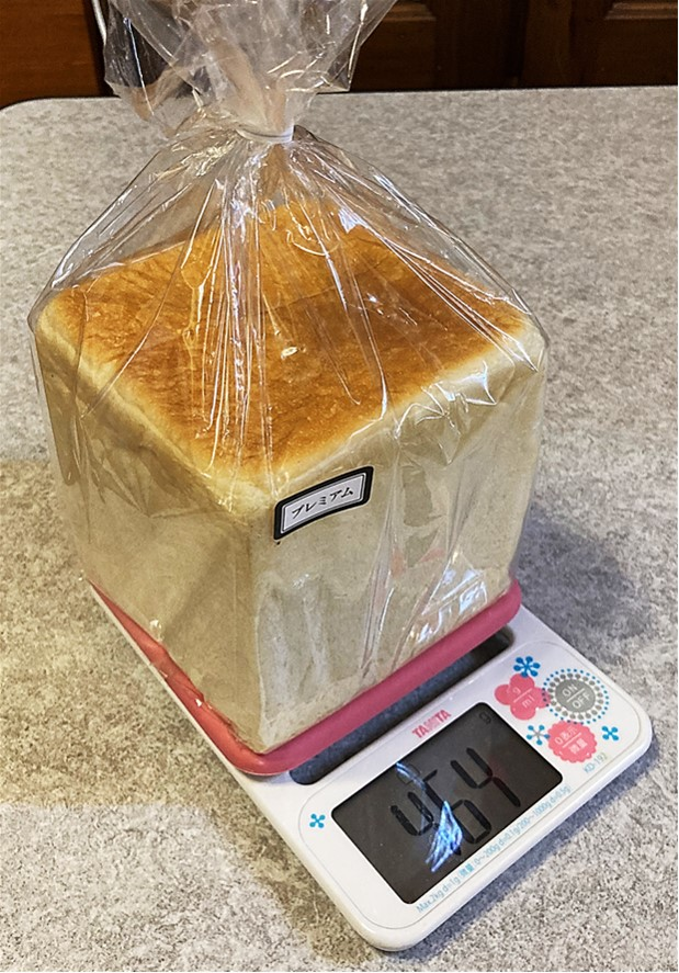 ぱんみみ プレミアム食パン
