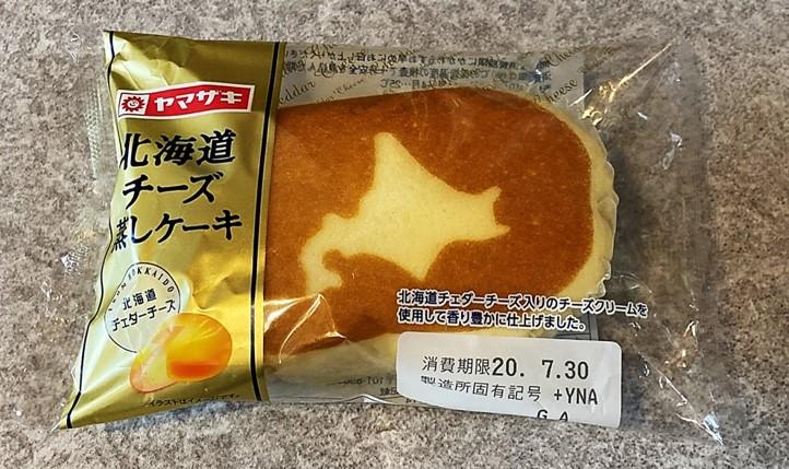 山崎製パン 北海道チーズ蒸しケーキ