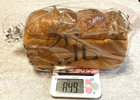 泉北堂 極食パン