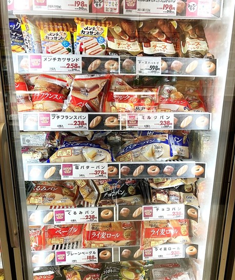 イオン 冷凍食品 棚