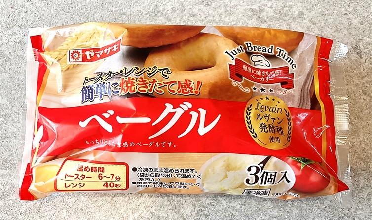 焼成後冷凍パン
