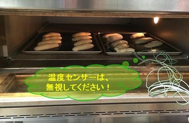 天板焼きのパン