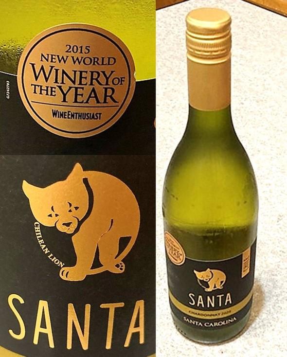サンタ ワイン