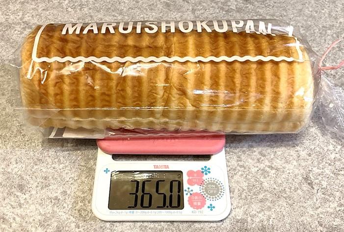 まるい食パン