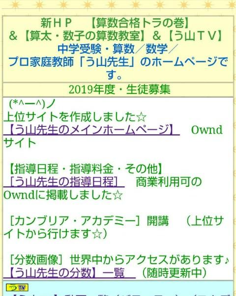 f:id:santa-kazuko:20190321171711j:plain