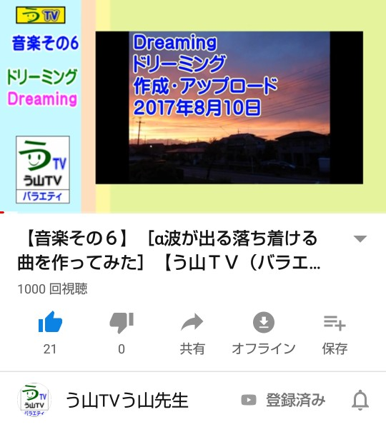 f:id:santa-kazuko:20190914170507j:plain