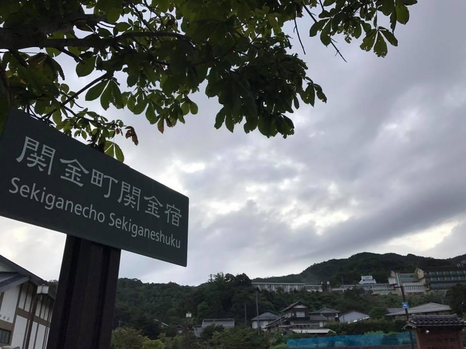 f:id:santambo:20170813070320j:plain