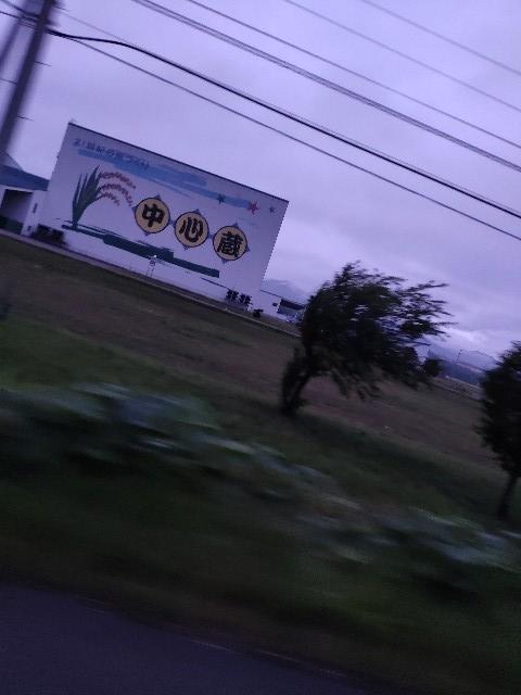 f:id:santarou98:20190723183629j:plain