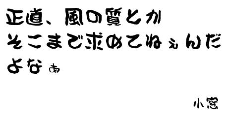 f:id:santonikaku:20160513133734p:plain