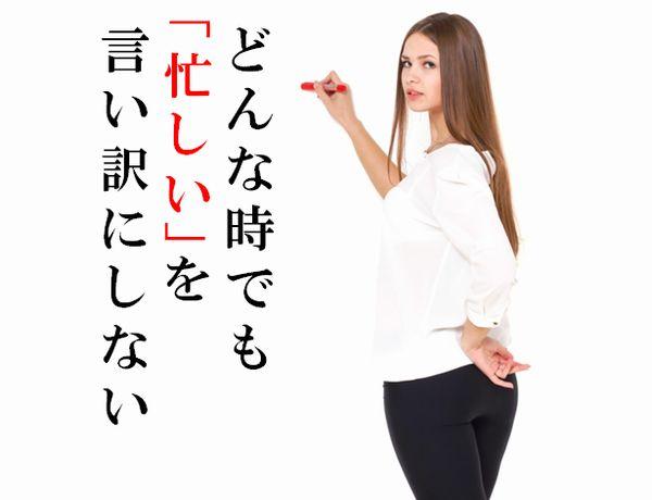 f:id:santonikaku:20160610144549j:plain