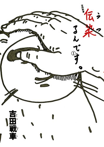 f:id:santonikaku:20160624104912j:plain