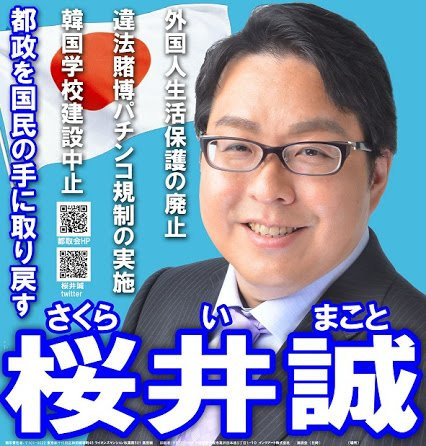 f:id:santonikaku:20160721222044j:plain