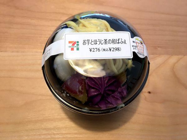 f:id:santonikaku:20170210214149j:plain