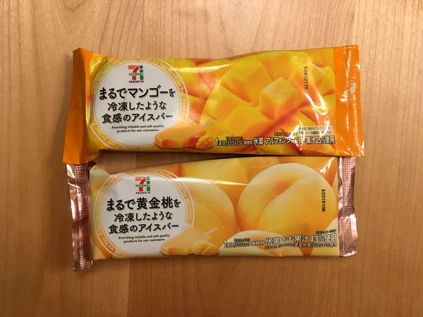 f:id:santonikaku:20170210220235j:plain