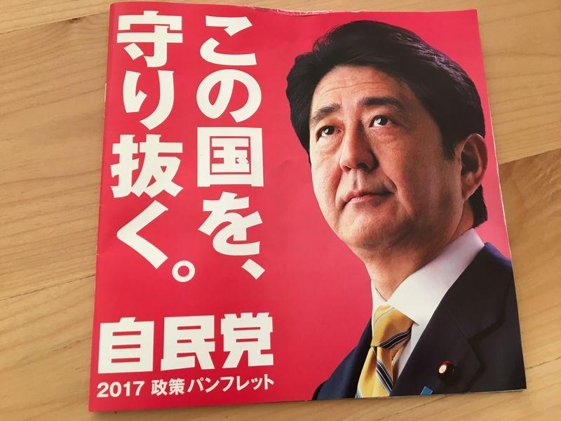 f:id:santonikaku:20171011204555j:plain