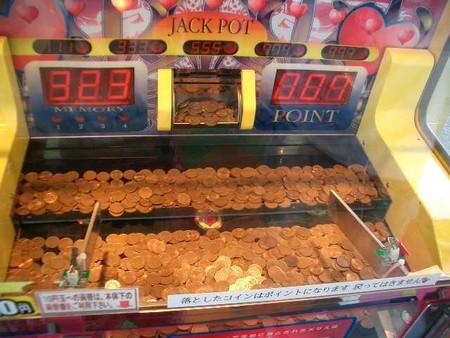 10円玉のメダルゲーム