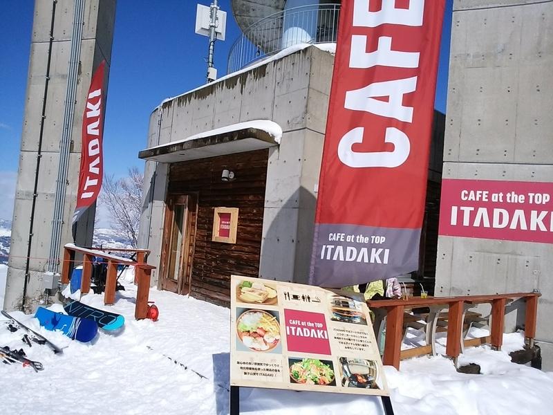 cafe at the top ITADAKI