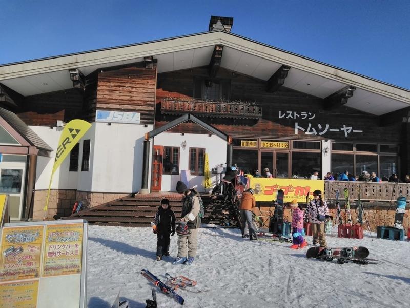 池の平温泉スキー場ゴーゴーカレー