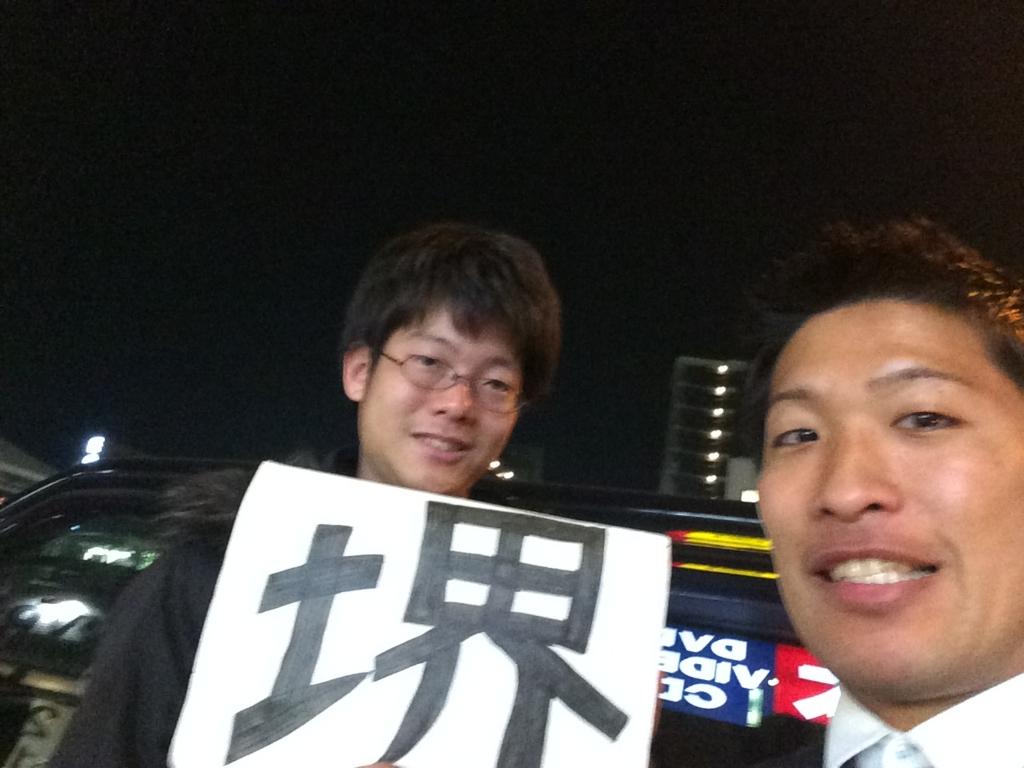 f:id:sanukichi22:20160414163518j:plain