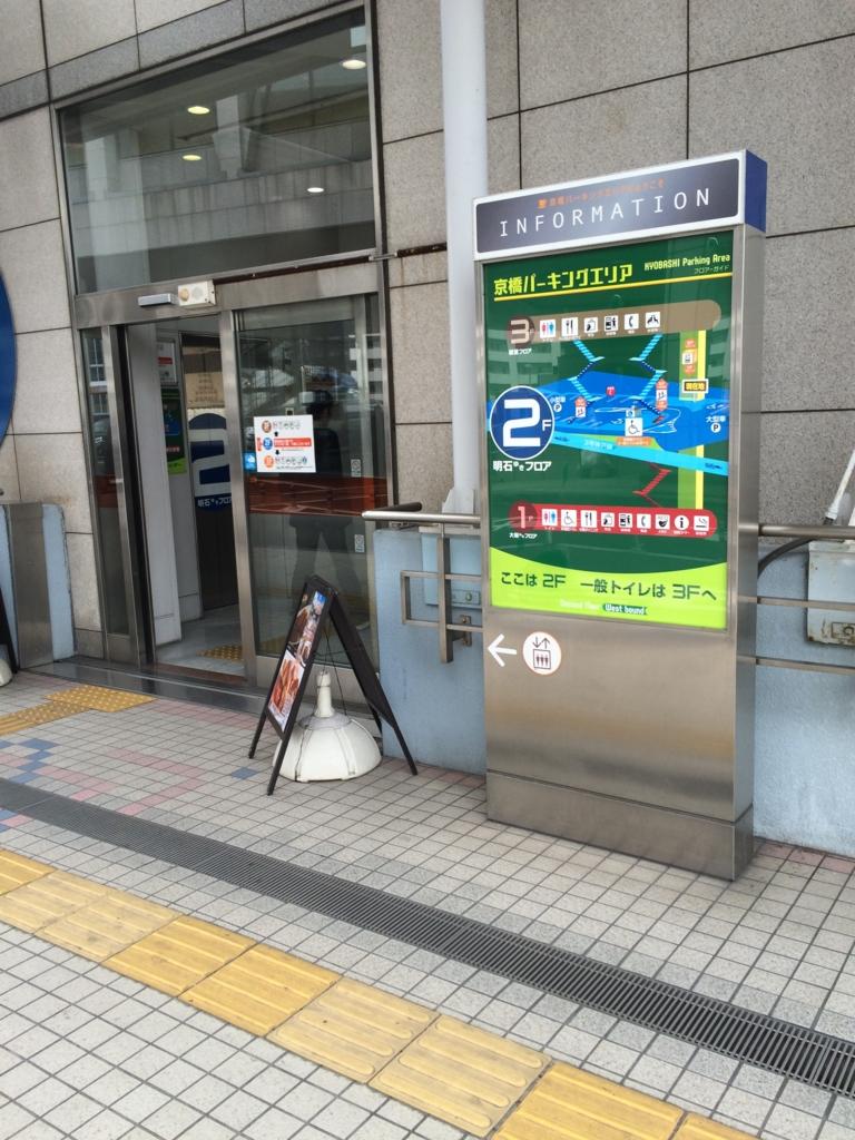f:id:sanukichi22:20160421031753j:plain